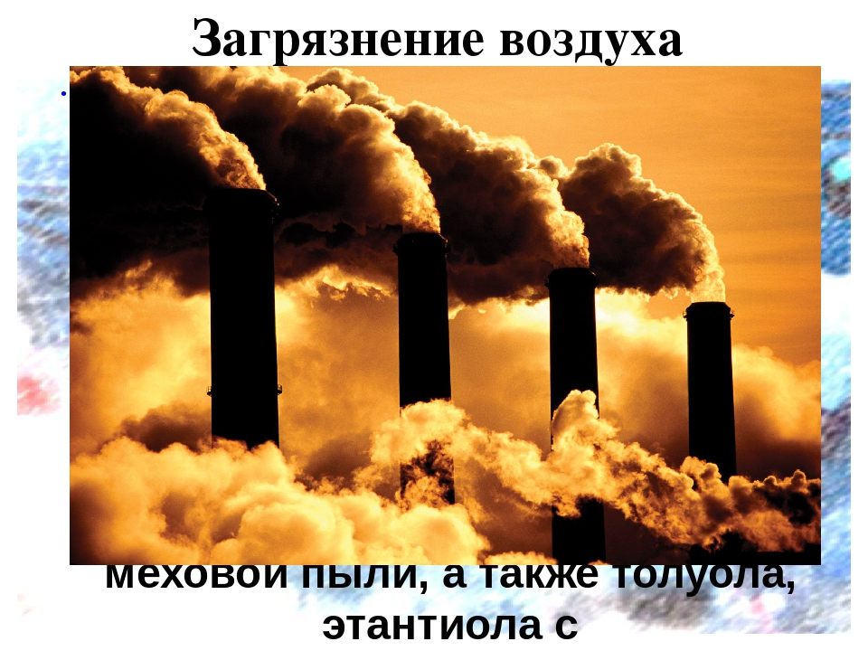 pollution throughout history