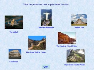 Click the picture to take a quiz about the site: The Ancient City of Petra Ch