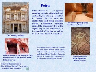 According to Arab tradition, Petra is the spot where Moses struck a rock with