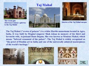 """Back to the map Taj Mahal The Taj Mahal (""""crown of palaces"""") is a white Marbl"""
