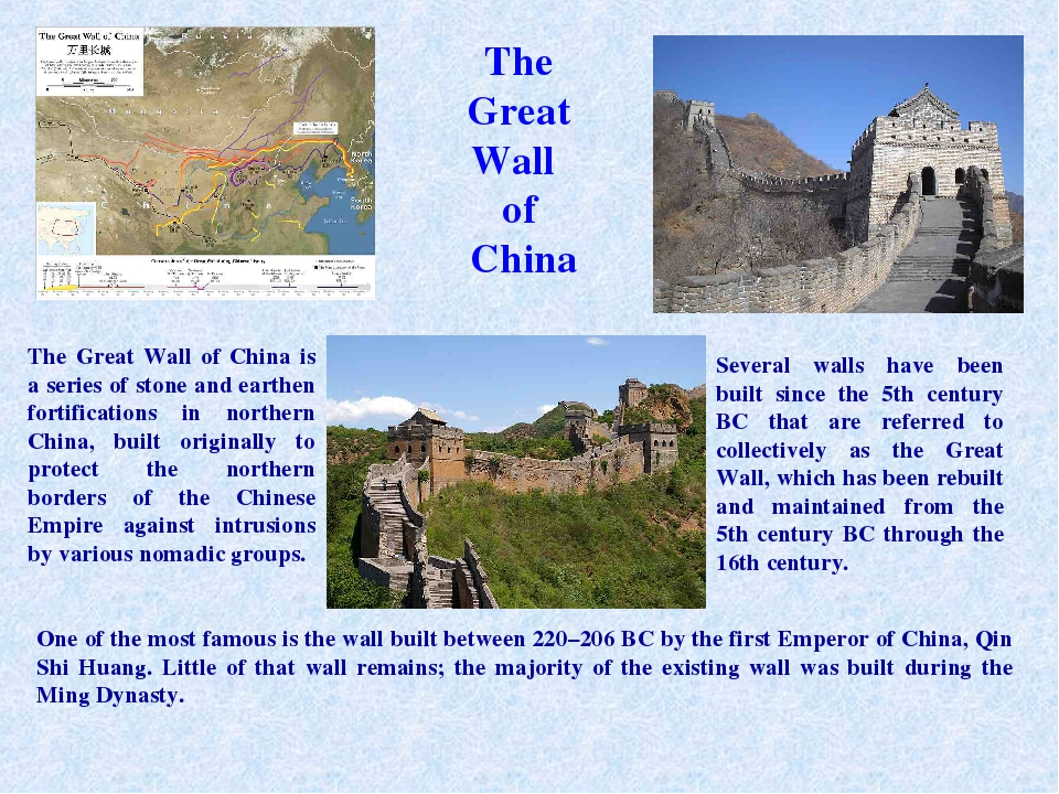 The Great Wall of China One of the most famous is the wall built between 220–...
