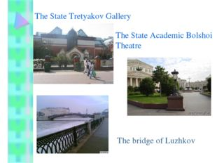 The State Tretyakov Gallery The State Academic Bolshoi Theatre The bridge of
