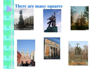 There are many squares