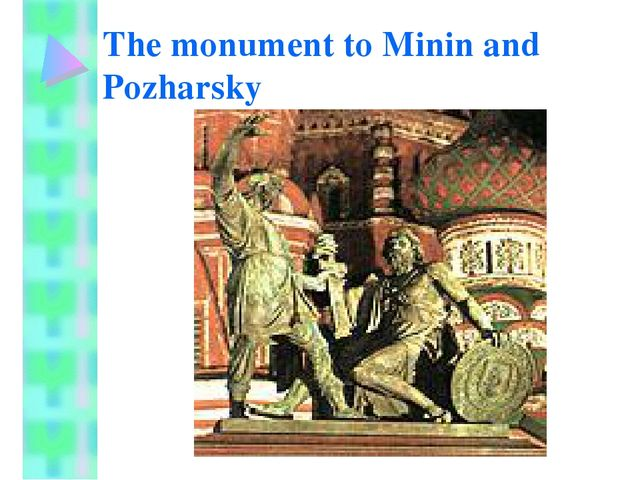 The monument to Minin and Pozharsky