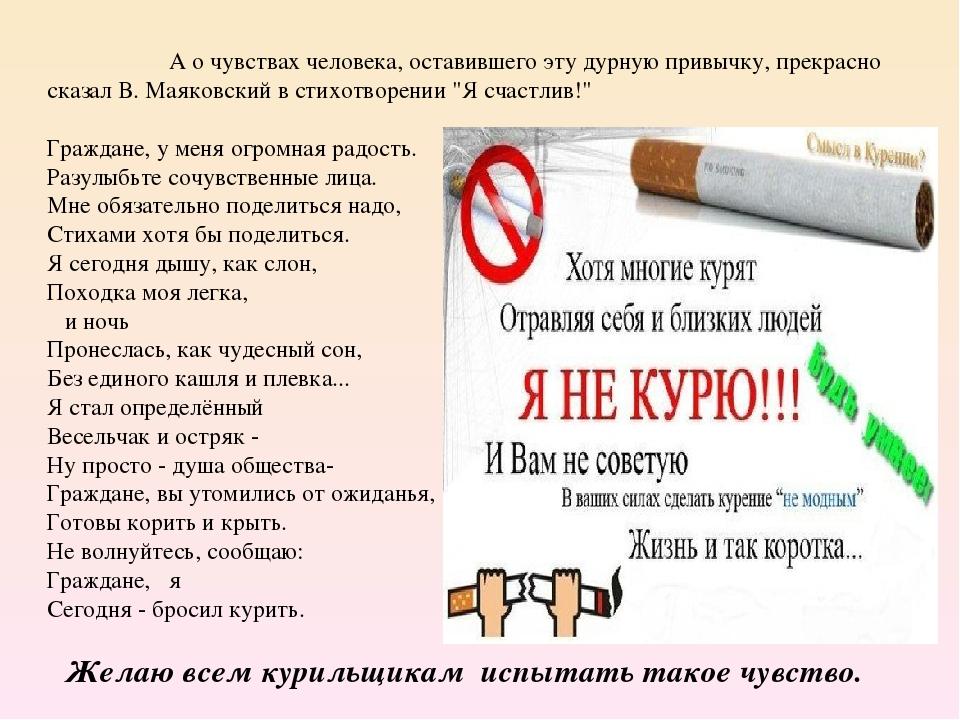 заявленных призыв бросить курить картинки велосипед самый быстрый
