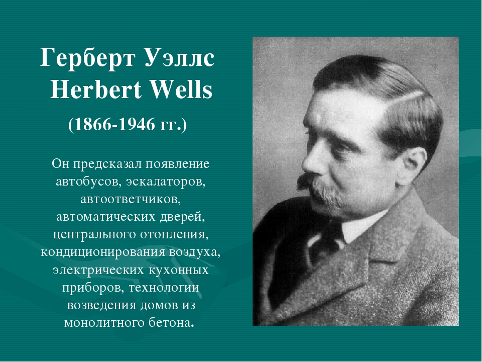 h g wellss presentation of future in Hg wells presented ideas in his novel that evolution does not lead to perfection of species, but to the increasing adaptability and complexity of species at present time, we always think that men of the future would certainly be infinitely ahead of ourselves in all their appliances, but contrary to that belief.