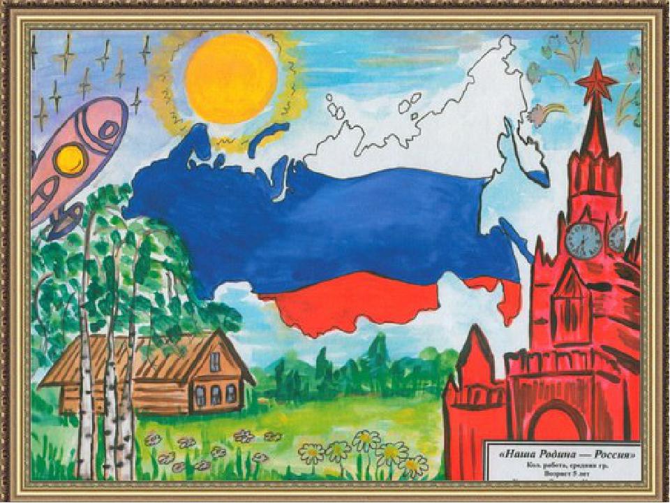 картинка на тему я живу в россии пустят