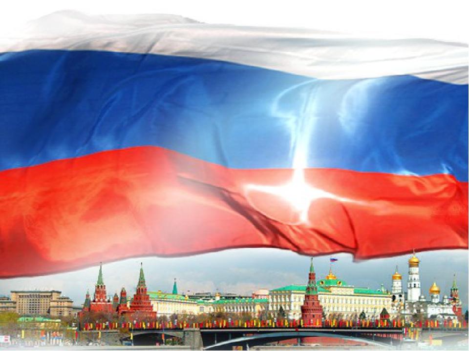 самая картинки мы родились в россии это серьезный аргумент