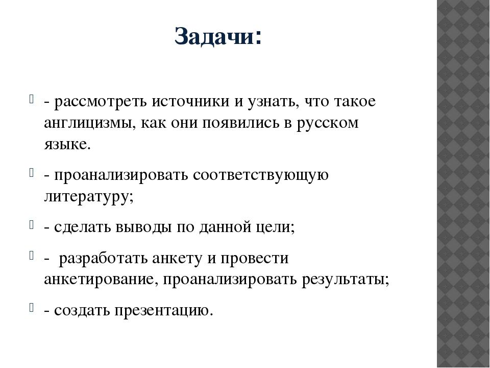 Яндекс директ англицизмы раскрутка сайта продвижение реклама сайта