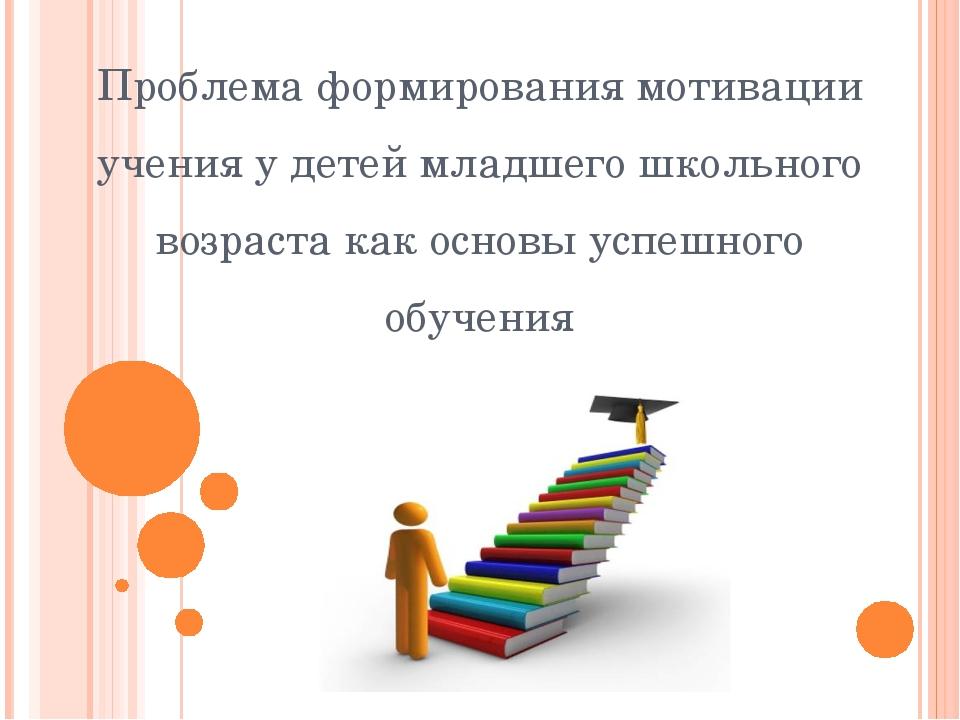 Педагогика : Темы дипломных работ : ДИПЛОМНАЯ - БАЗА ...