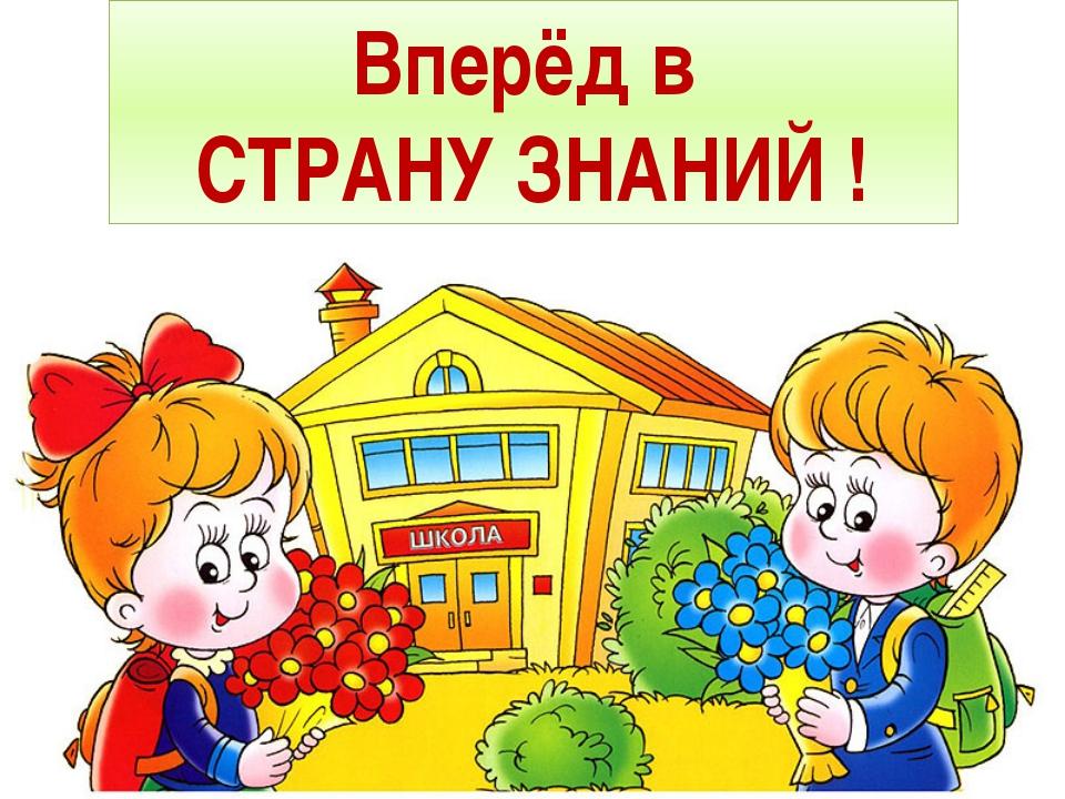 Поздравительная открытка урок 2 класс русский язык, шины