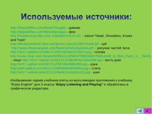 http://depositfiles.com/files/d79inggfa - домики http://depositfiles.com/file