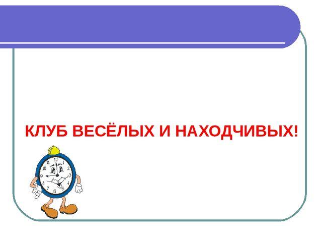 болгария веселые и находчивые картинки бронирование позволяет