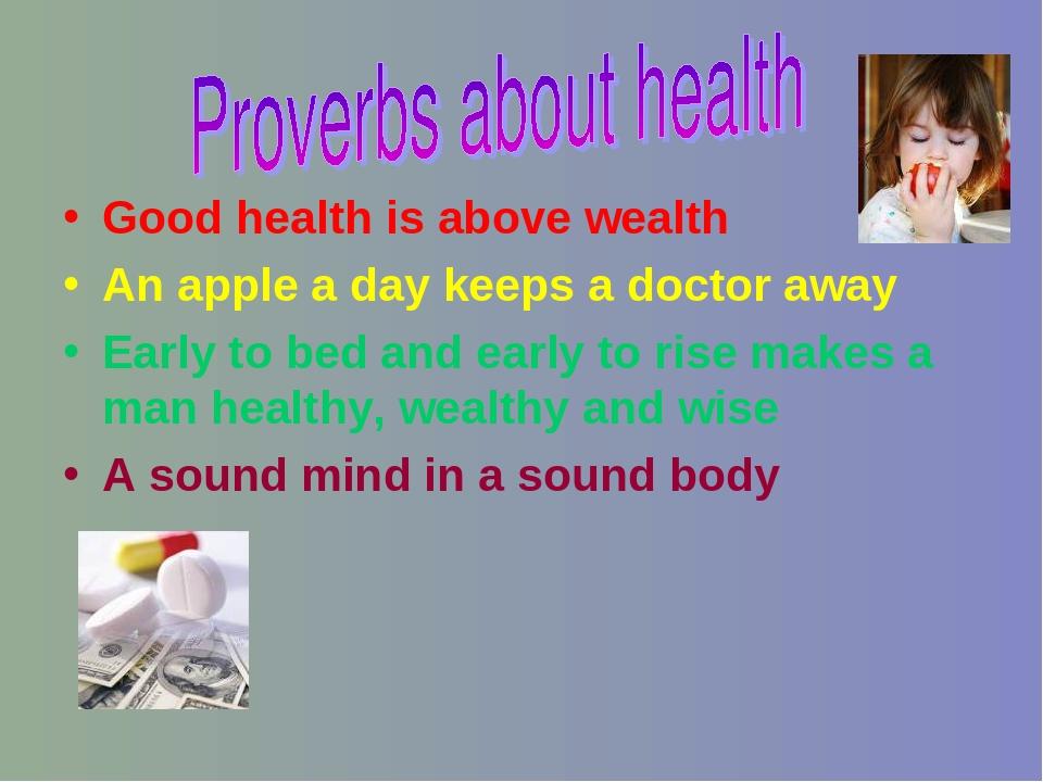 картинки на английском для здоровья беру лопату