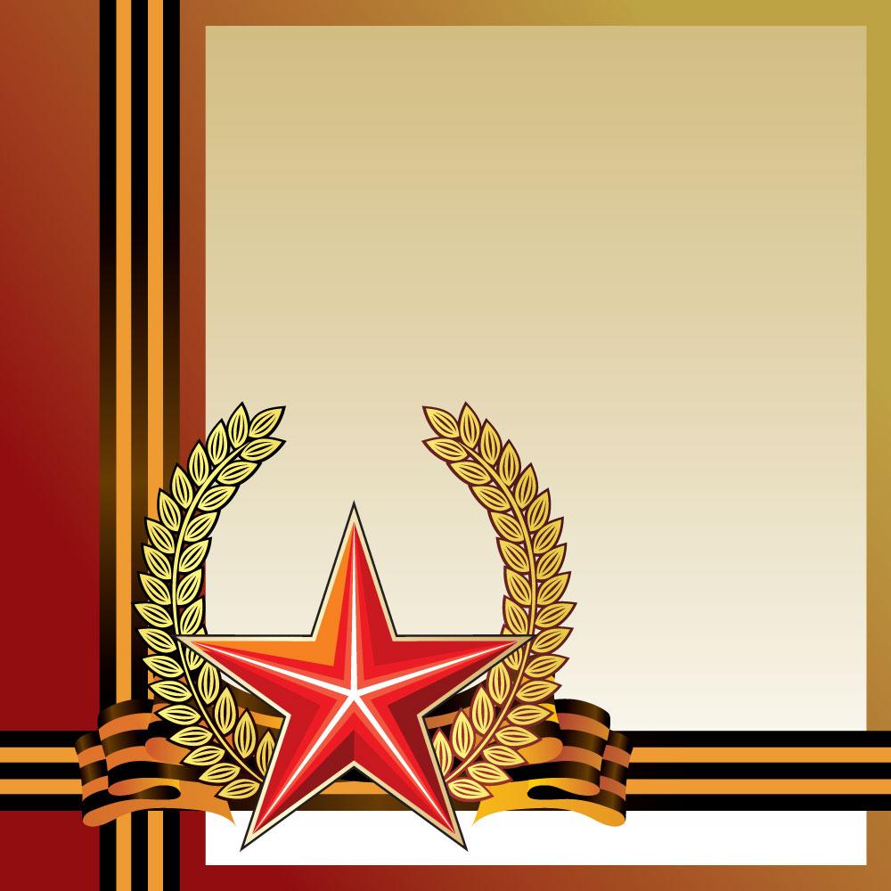 Открытки на военную тематику, сантехнике картинках