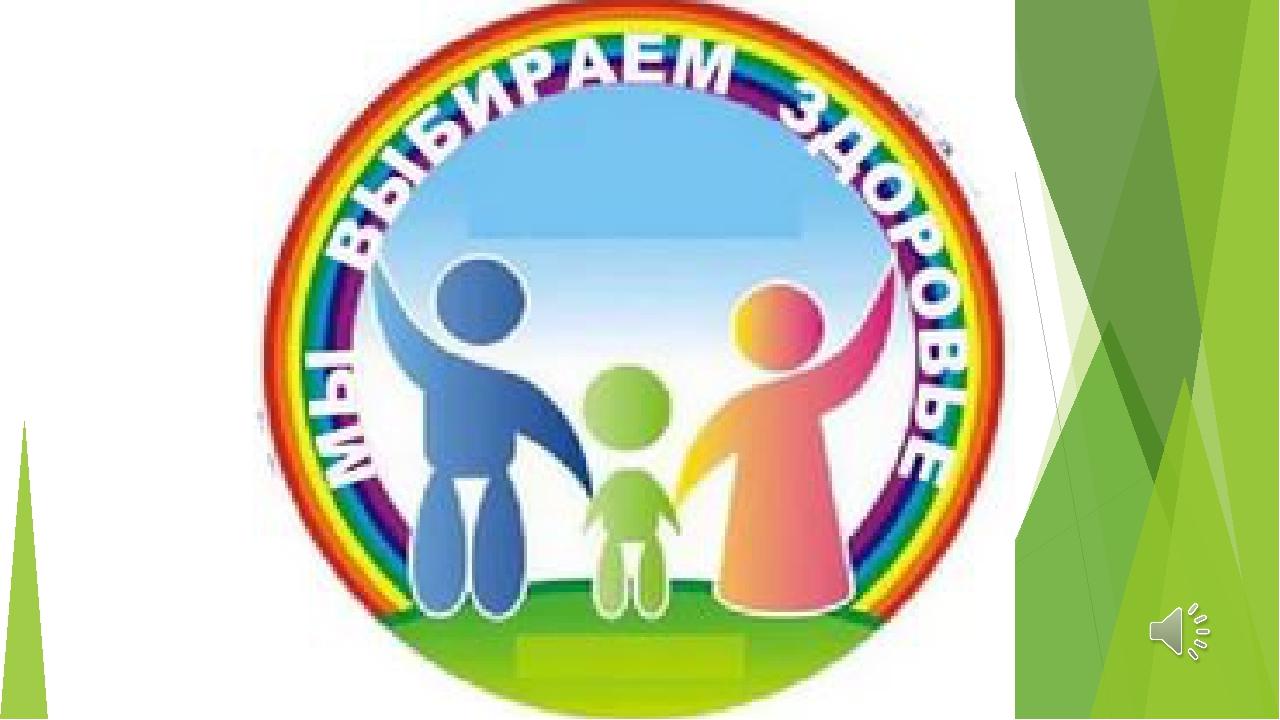 Эмблема на конкурс для ребенка