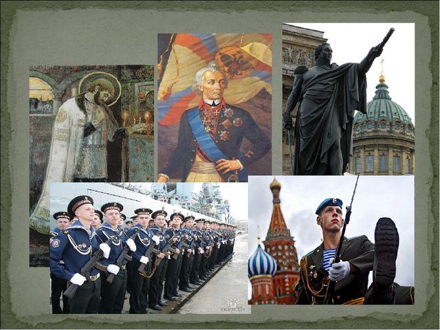 ❶Защитники отечества прошлого и настоящего|Удостоверение защитника отечества|10 Best 23 февраля images | Do crafts, February, Gift boxes||}