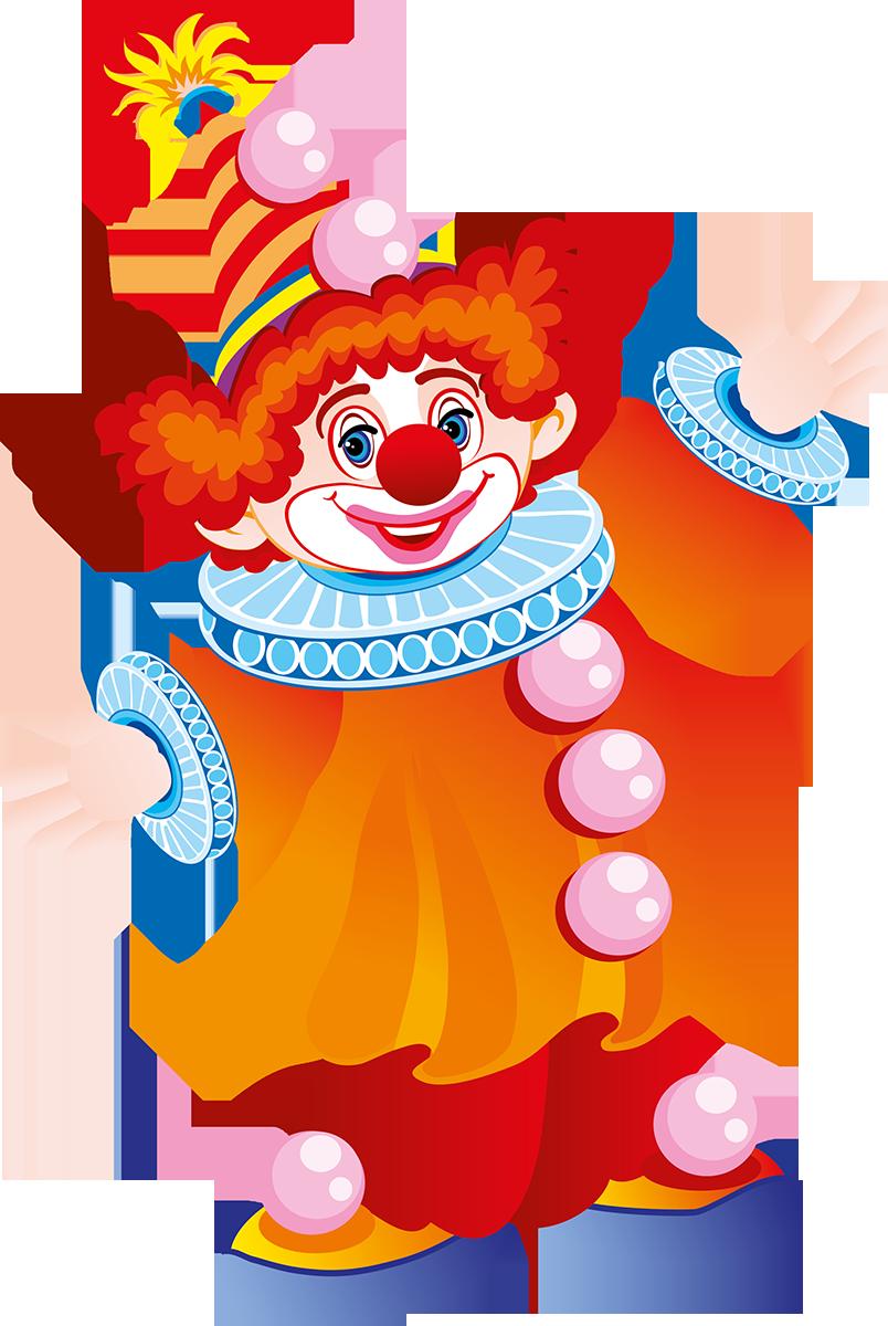 Клоун веселый картинка