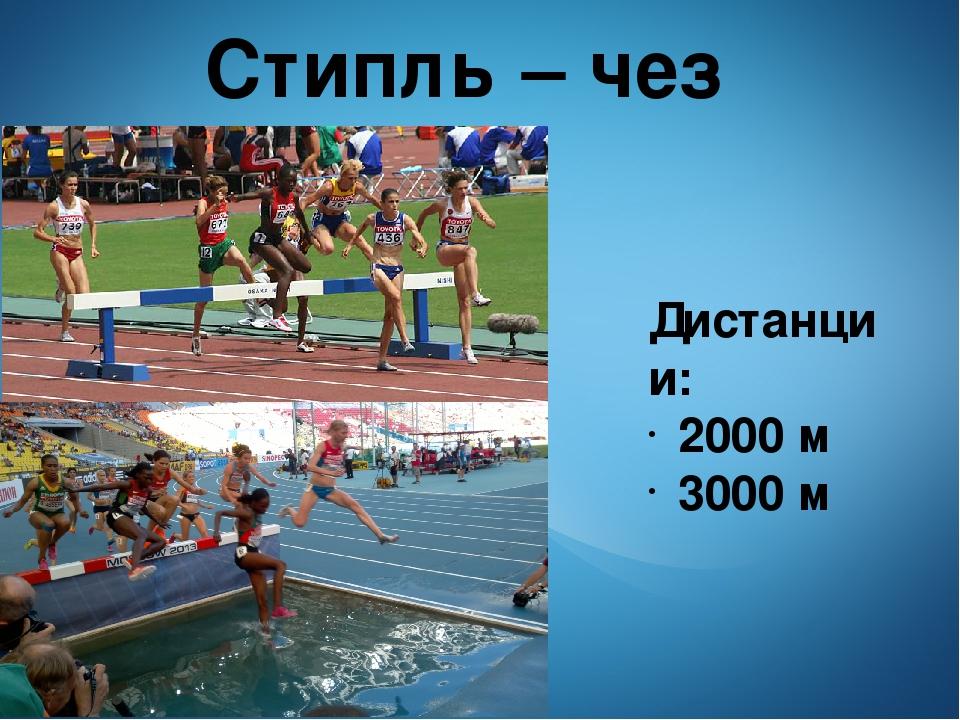 Легкая атлетика в иркутской области реферат 4165