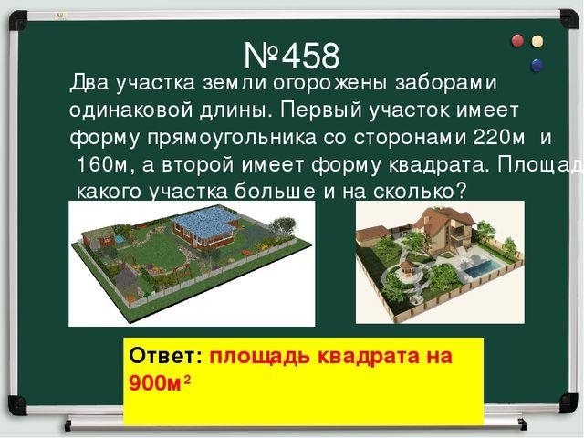 Трудовой кодекс Российской Федерации (с изменениями на)