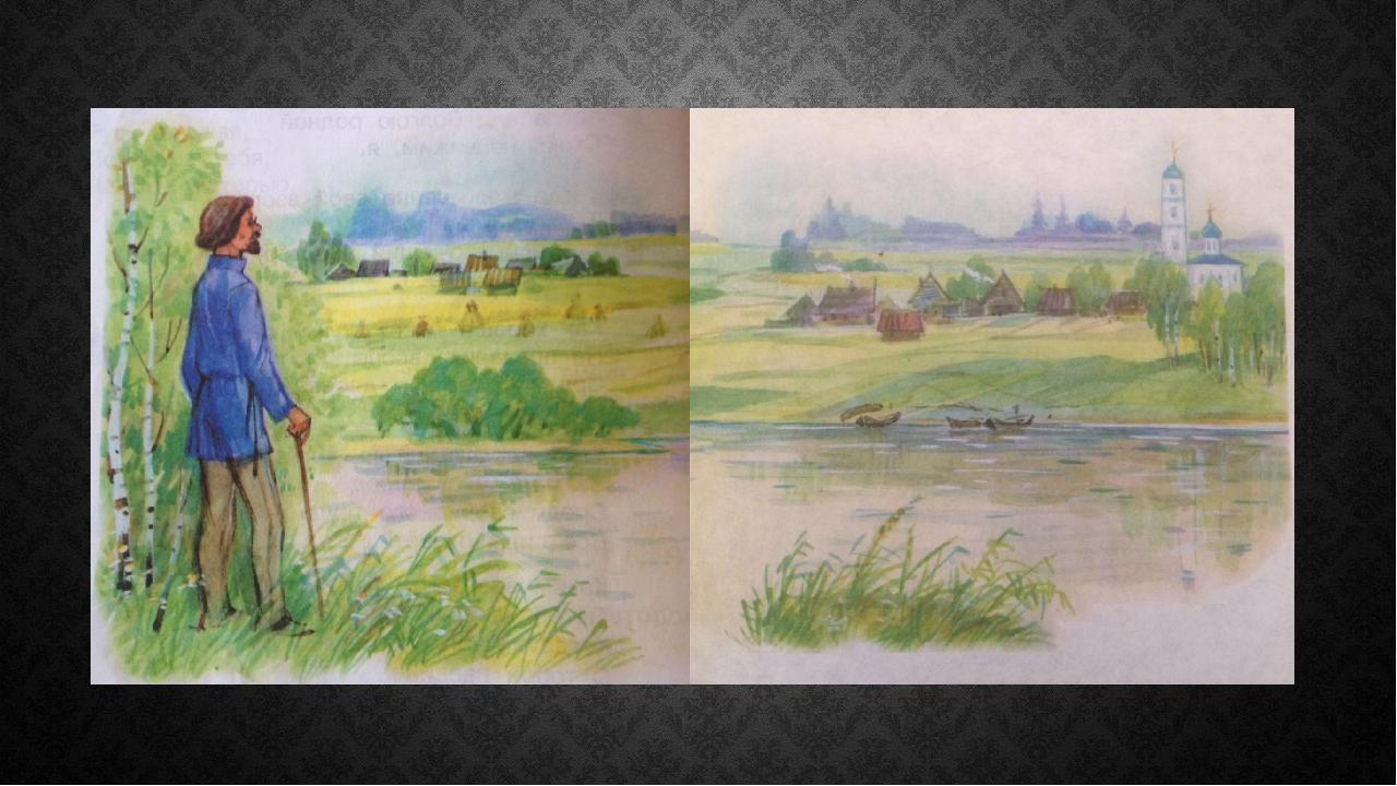 мужские рисунки к стихотворению родина дрожжина башаров