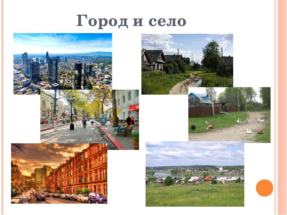 Фото достопримечательностей города красногорска делал