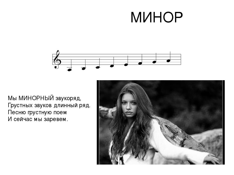 Скачать печальная музыка