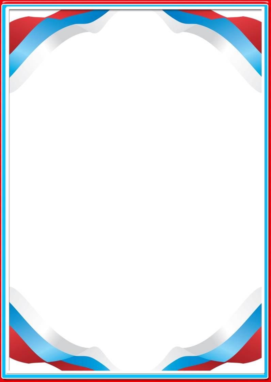 Фон для открытки с гербом