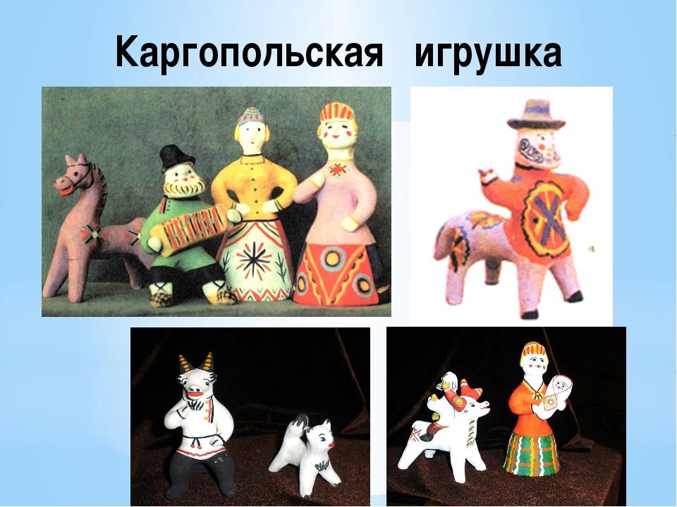Каргопольская роспись картинки для доу