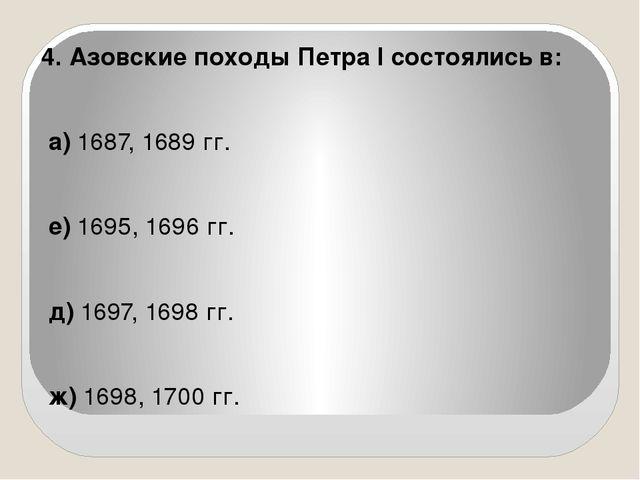 Конспект урока истории россии 7 класс 1 18 19 порагрофва