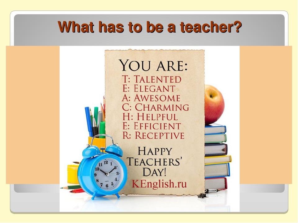 Открытки на день учителя на английском языке перевод