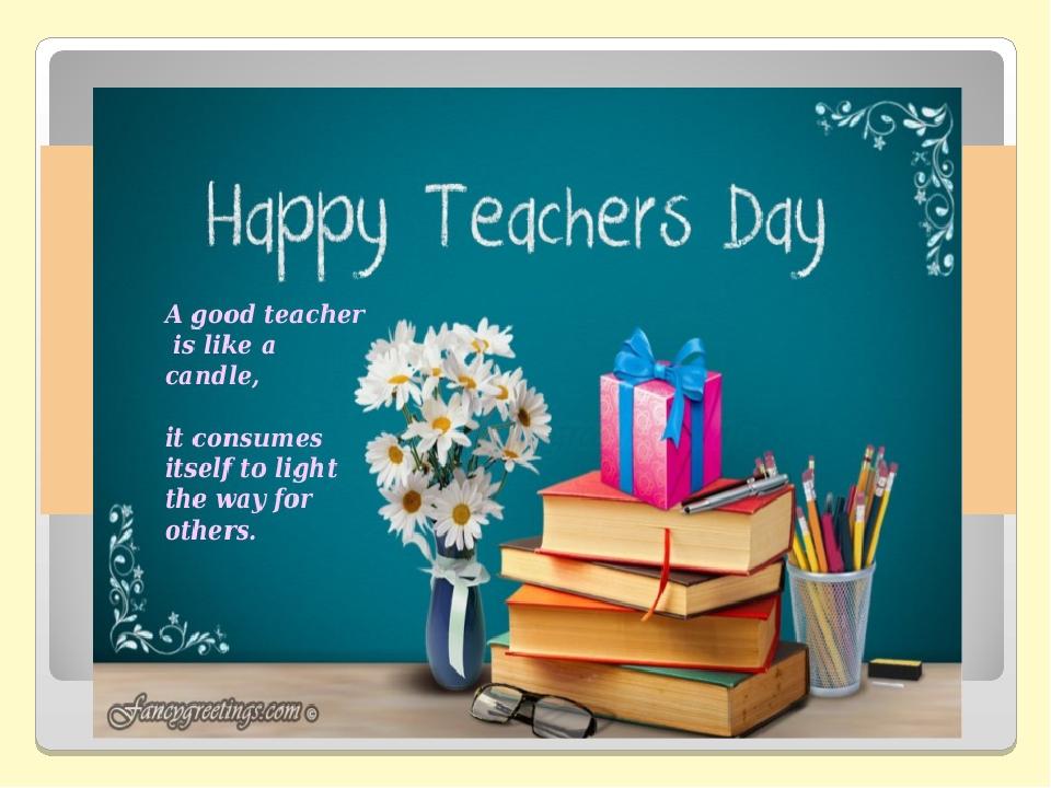 Гифка на день учителя на английскому