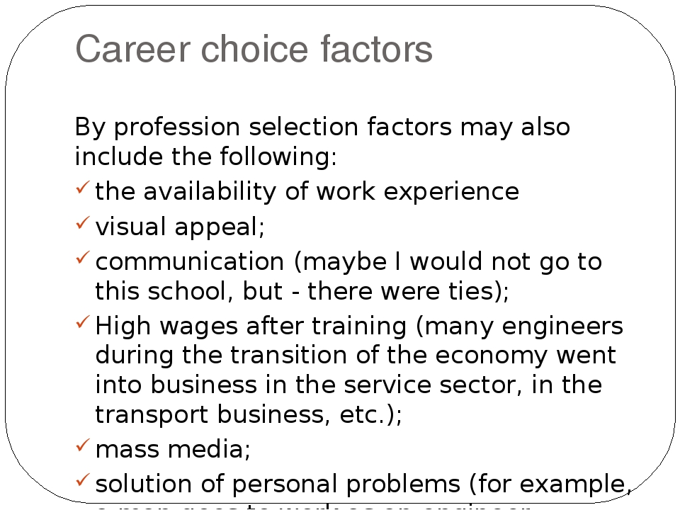 career choice in home economics Home resources resources for economics majors are successful in a wide variety of careers watch the aea's video about a career in economics career earnings.