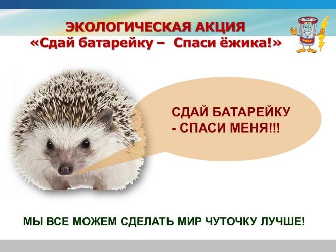 hello_html_29e482a4.jpg