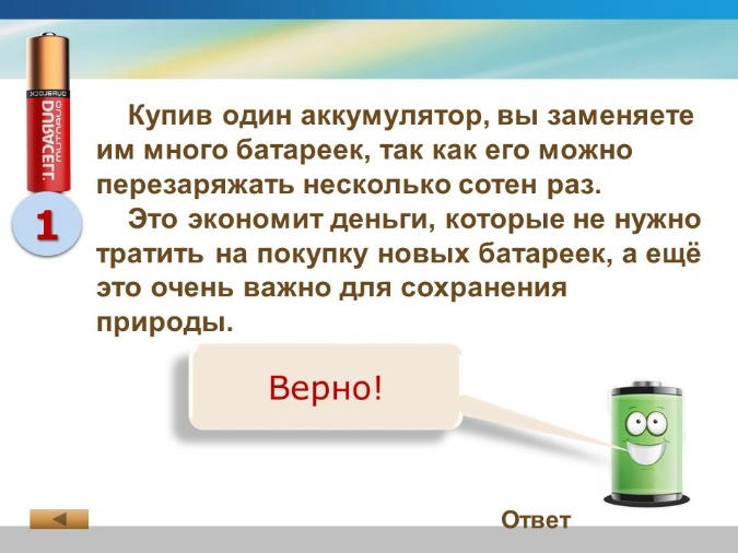 hello_html_2f83b9a2.jpg