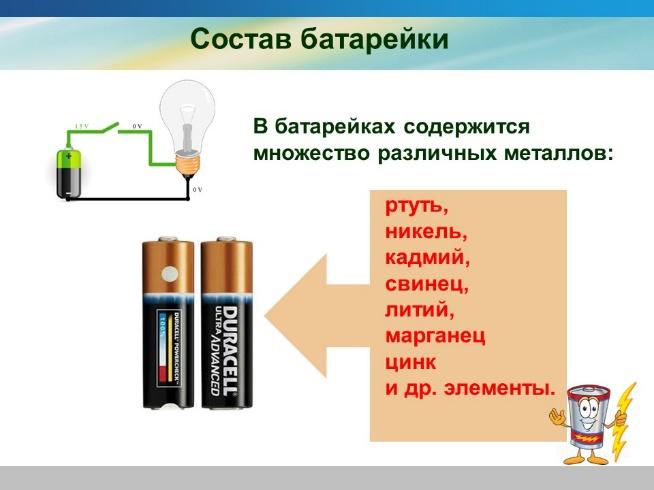 hello_html_7e66a377.jpg