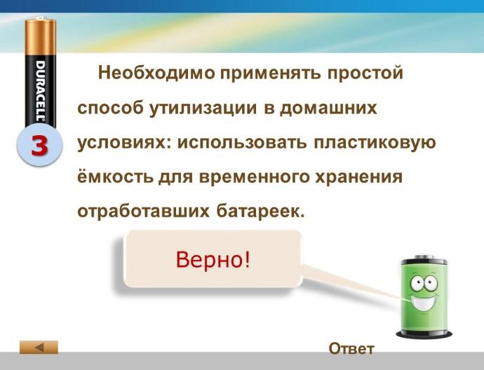 hello_html_m5e310456.jpg