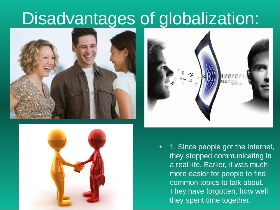 globalization 1 1 прочитайте текст, посмотрите вариант перевода, предложите свой перевод составьте.