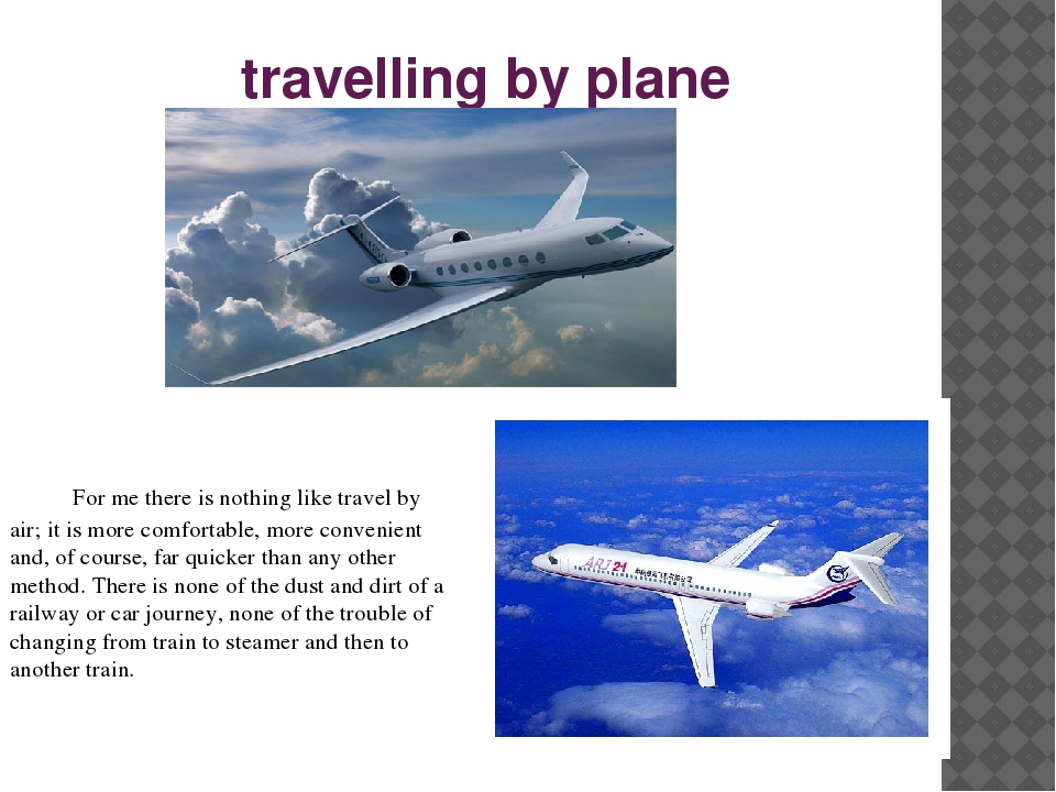 my first plane journey essay My memorable journey in new york english literature essay and every minute seemed like hours as we kept on looking out the airplane this was my first.