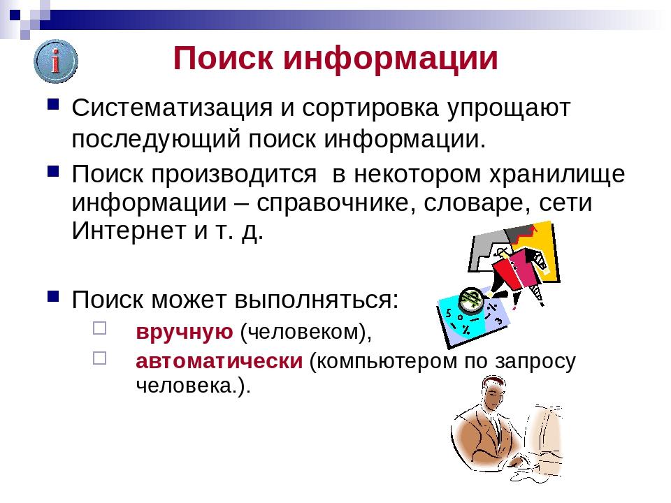 samiy-seksualniy-golos-muzhskoy