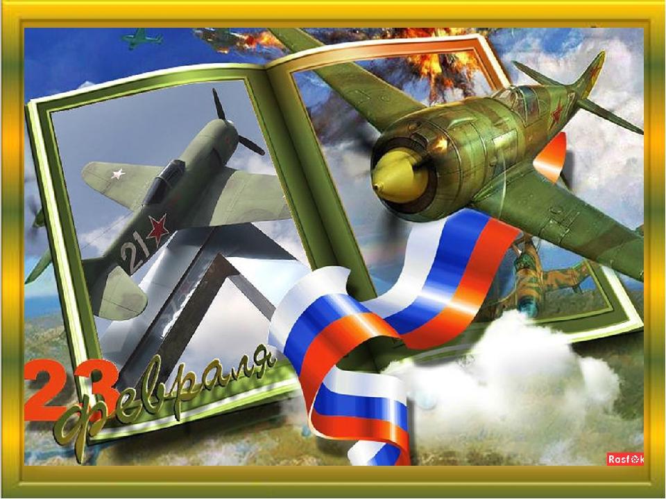 Самолет открытка на 23 февраля