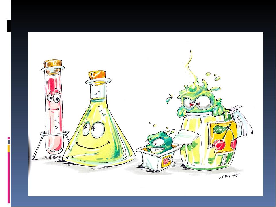 плакат на тему химия в косметике банке