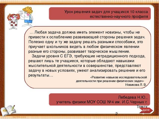 Решение задач разными способами презентация 3 класс решение задач по экономике акимов купить