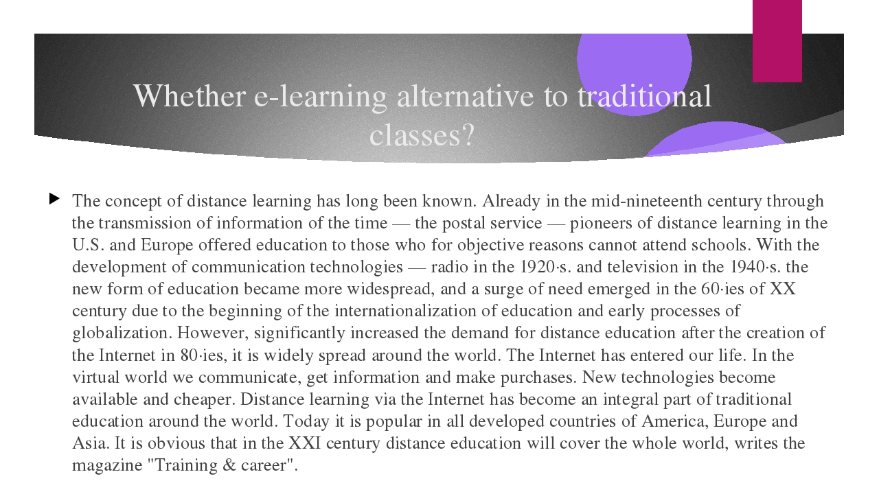distance learning x traditional class