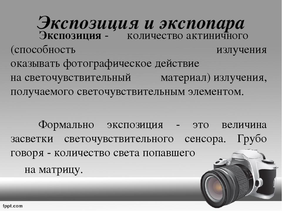 Фотостудии и фотографы иркутска