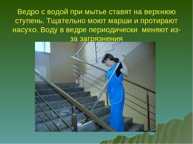 сюжеты стихи уборщице школы внимание детали