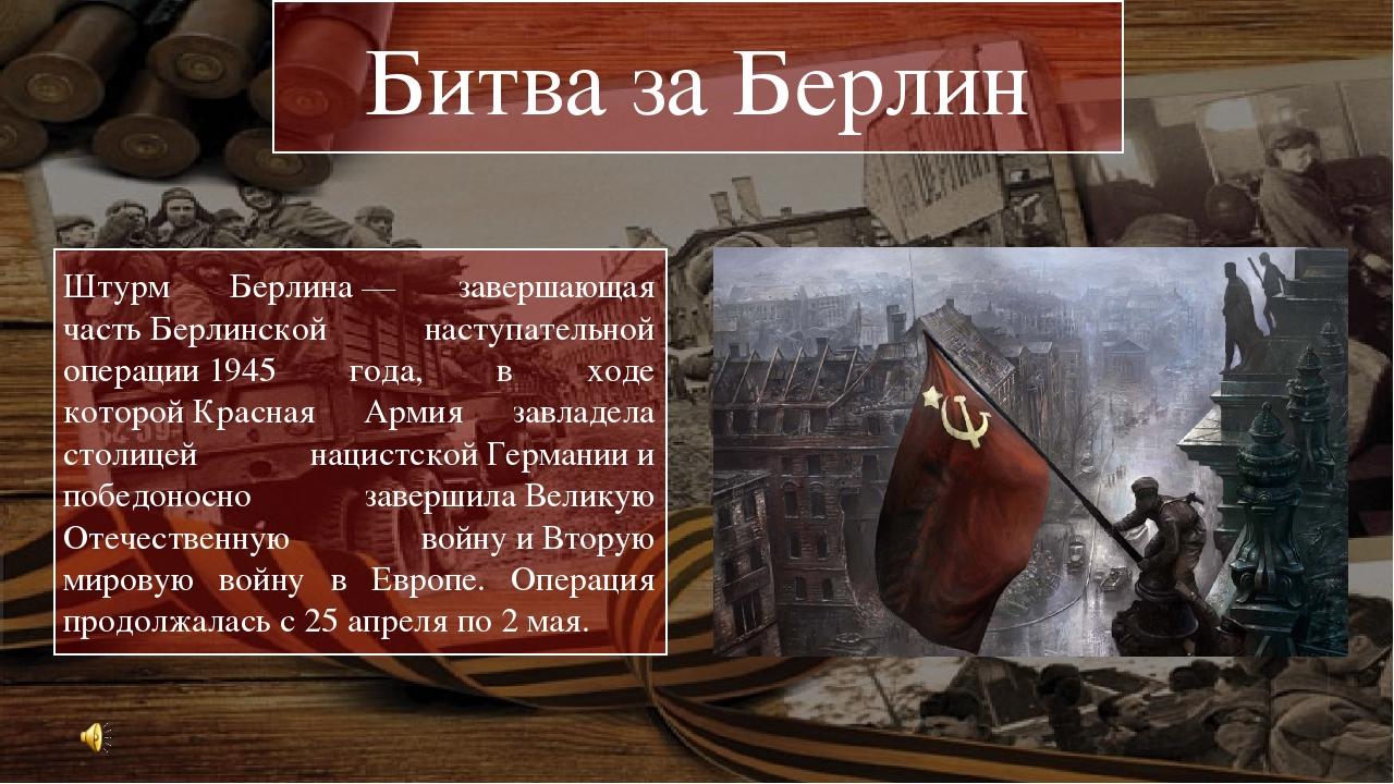 порока фото вов с описанием событий процедура обрела армию