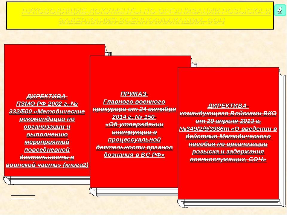 ДГШ 332/500 СКАЧАТЬ БЕСПЛАТНО