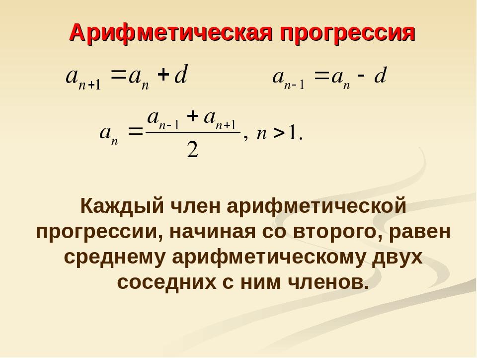Алгеб�аи�е�кая и геоме��и�е�кая п�ог�е��ии