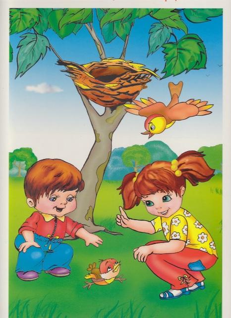 Картинки для детей хорошие поступки и дела